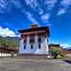 Inside the Thimphu Tashichhodzong.