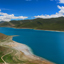 Yamdrok Lake, Tibet, China