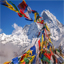 Annapurna Base Camp-