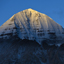 Mount Kailash in the Morning, Tibet of China