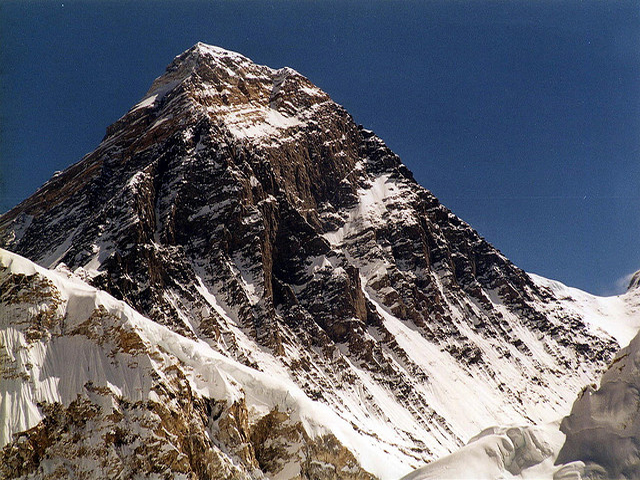 Yellow Band Visible Near Everest Summit